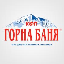 gorna-bania-logo