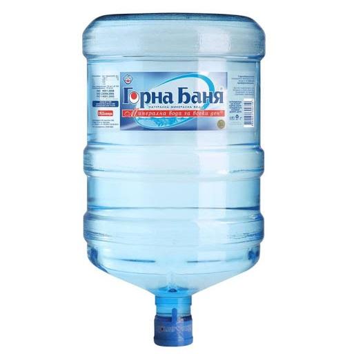 Натурална минерална вода Горна Баня 19л.